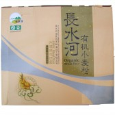 有机小麦粉(Organic wheat flour)