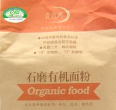 石磨有机饺子面粉(Organic Stoneground wheat flour for JiaoZi)