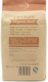 石磨有机全麦面粉(Organic Stoneground whole-wheat  flour)