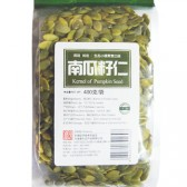 有机南瓜子仁(Organic Pumpkin seeds)
