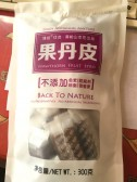 山楂怡/果丹皮(Hawthorn snack)
