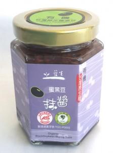 有机台湾原生种蜜黑豆抺酱