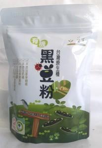 有机原生种黑豆粉