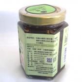 有机黑豆姜油