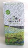 有机原生种黑豆