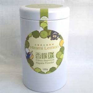 台湾原生种香檬粉