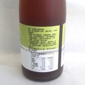 台湾原生种香檬醋