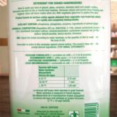 生态洗碗液(almacabio dishwashing liquid)