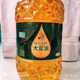 有机大豆油/organic soybean oil