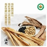 铁棍山药(温释)黄豆腐竹/有机黄豆/有机铁棍山药